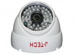 Camera IP J-Tech JT-HD5125A
